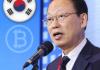 Hàn Quốc hỗ trợ các giao dịch tiền ảo thông thường